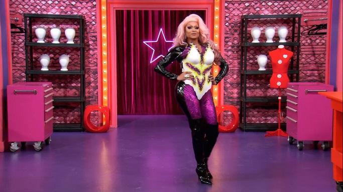 Mariah Entrance