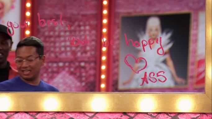 happy ass mirror